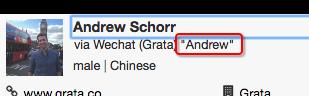 Grata Console Username